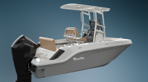 Trophy Series T20CX - Bayliner Boats
